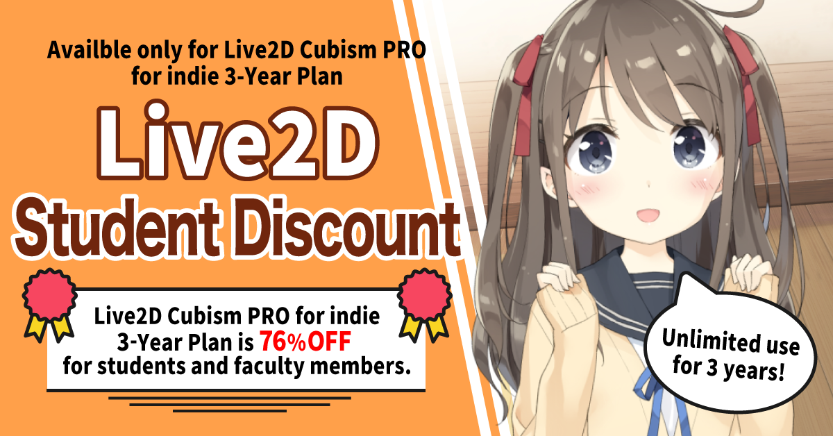 Availble only for Live2D Cubism PRO for indie 3-Year Plane