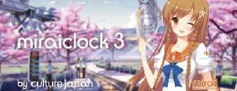 MiraiClock3