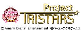 ときめきレストラン☆☆☆<br> Project TRISTARS(トライスターズ)