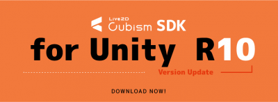 Cubism SDK for Unity