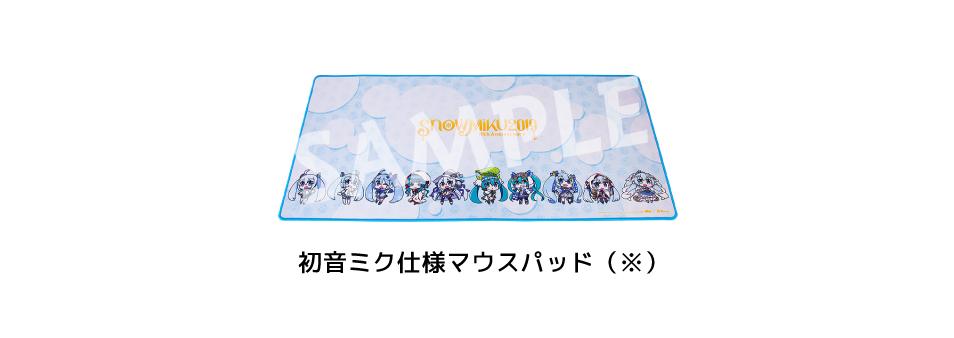 CLIP STUDIO PAINT DEBUTとその他副賞(後日発表)