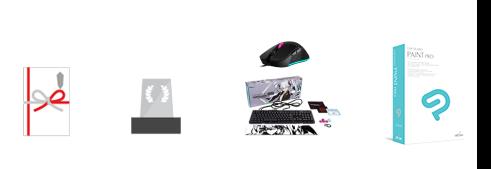 賞金 10万円 + トロフィー + 初音ミク仕様キーボード、マウス(※) + CLIP STUDIO PAINT PRO