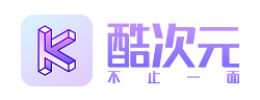 酷狗 VTuberライブ配信アプリ:Cool次元